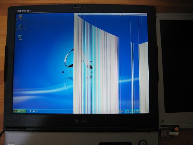ノートPCの液晶画面交換例